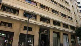 لبنان من أزمة اقتصاديّة عام 2018 الى أزمة ماليّة عام 2019