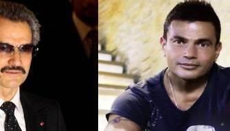 لماذا لم يتدخل الوليد بن طلال لإنهاء أزمة عمرو دياب مع روتانا!!