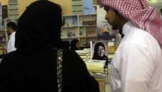 السعودية والمغرب ومصر على رأس الدول العربية في مؤشر حول