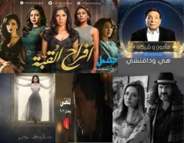 5 مسلسلات رمضانية خذلت الجمهور ما هي Addiyar Carlos Charles