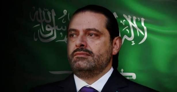 Image result for الحريري سعودي الجنسية