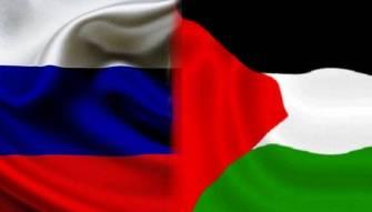 الفلسطينيّون ! خطة روسيّة جديدة