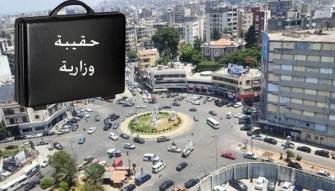 من يمثل طرابلس في الحكومة العتيدة؟