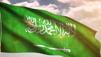 النظرة الصادمة والخطيرة عن رؤية السعودية التي هي كلها ظلام وظلم وبعيدة عن الانسانية