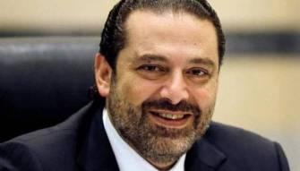 اخراج الحل الحكومي ينتظر عودة الحريري
