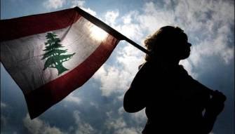 لبنان : أن تكون مع... أو وطن «المعيّة»