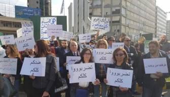 احتجاجات على الوضع المأزوم في طرابلس... احد النواب: ما يجري في الشارع لا يعنينا
