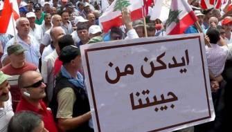 مصدر وزاري: وجوب وقف الاصوات الداعية الى الغاء «السلسلة»