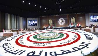قمة بيروت عكست التوترات اللبنانية الداخلية والعربية ـ السورية