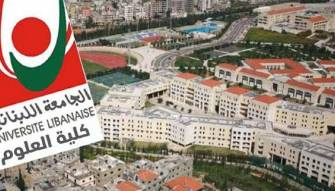 بلبلة طائفية في كلية الحقوق والعلوم السياسية في اللبنانية - 4