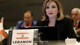 نادرة فواز تفوز بمنصب دولي جديد