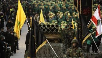 """تصنيف حزب الله على قائمة """"الإرهاب"""" بشقيه هل هو بداية استعداد للحرب على إيران؟"""