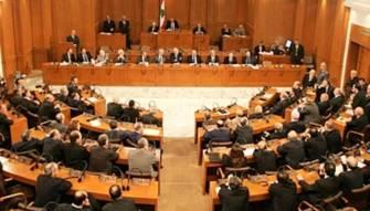 هل سينجح المجلس الأعلى اللبناني في مكافحة الفساد المستشري؟