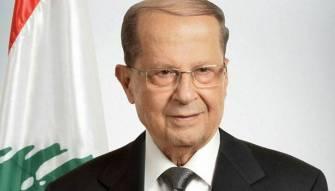 الرئيس عون: الليرة ثابتة وقوية ومستقرة