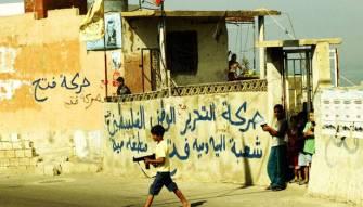 لا موانـع أمام الجيش اللبناني لمعالجة أيّ إشـكـال أمـنـي داخل مخيّم المية ومية