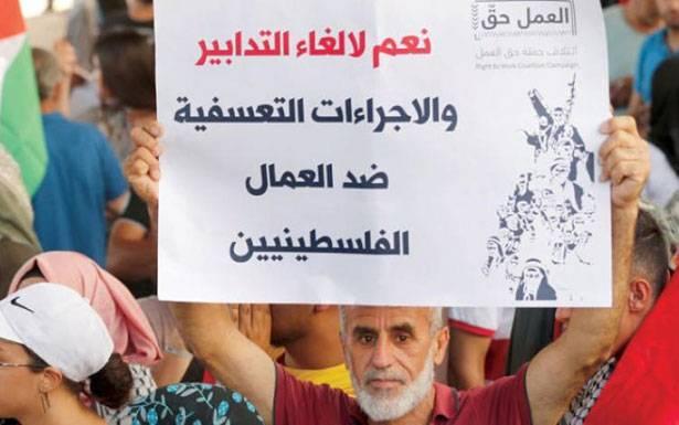 لهذه الاسباب جمّد الفلسطينيون تحركهم