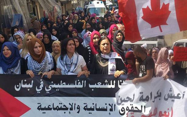 يوم غضب» فلسطيني