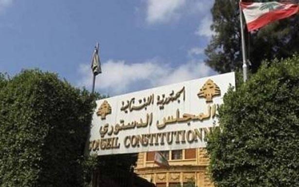 نموذج «الدستوري» سينطبق على التعيينات المقبلة!