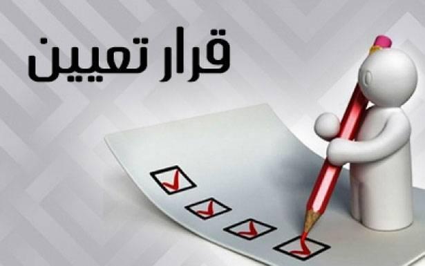 توافق الحريري ـ باسيل يتجاوز الدستوري الى التعيينات