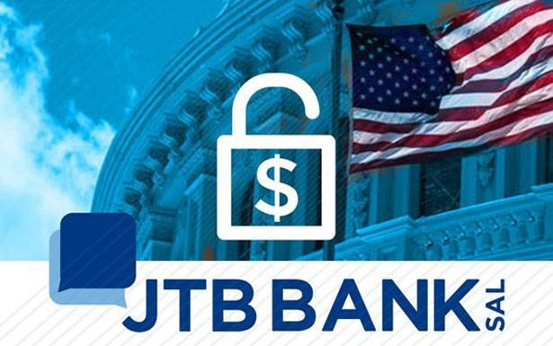 العقوبات على «جمال ترست بنك» ردّ أميركي على الغطاء الرسمي لحزب الله