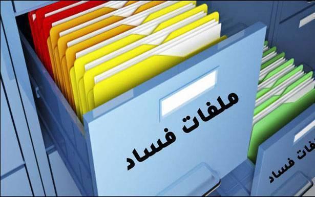«القوات» ستهاجم ملفات فساد الخصوم والحلفاء!!
