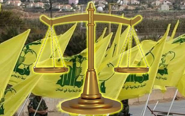 هذا ما سيفعله حزب الله ان تخلّى القضاء عن دوره...