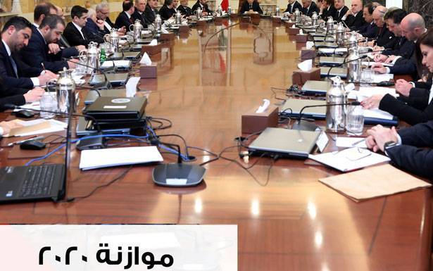 «خلية حزب الله» الاقتصادية على مشارف الانتهاء من درس الموازنة