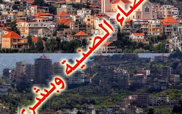 حكمة بري وقائد الجيش جنبتا الضنية وبشري صدامات طائفية