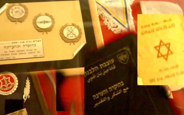 تقرير «اسرائيلي» يتحدث عن حكايات لعملاء لبنانيين في جيش لحد