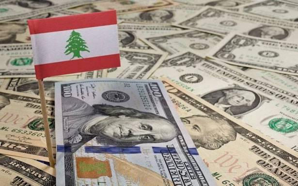 أميركا تحاذر من سقوط الحكومة في حضن روسيا والصين ترجيحات أوروبيّة بإستمرار أزمة لبنان الإقتصاديّة بين عام وعامين