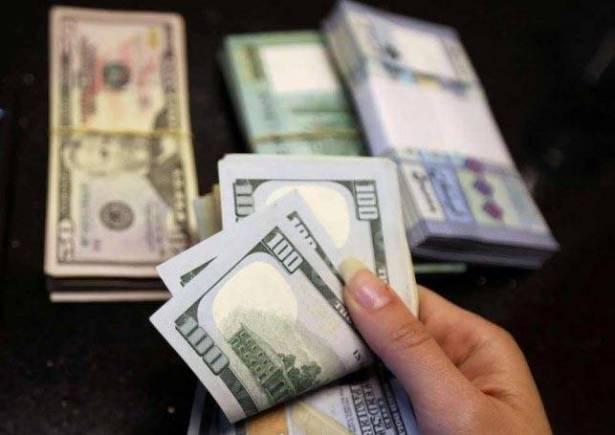 800 مليار دولار ودائع لبنانية في اوروبا