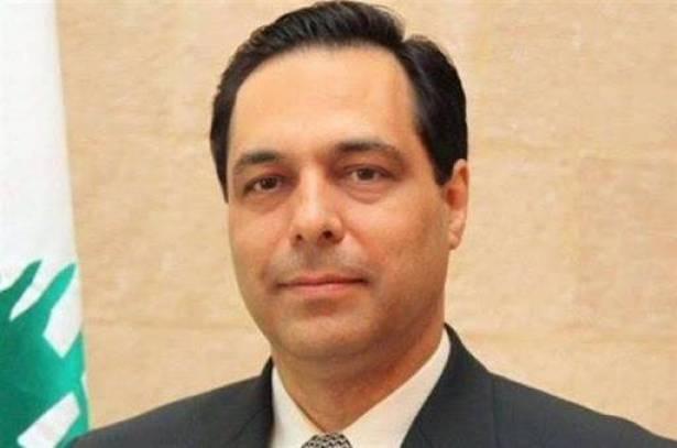 دياب يدخل باب الإصلاح الإداري من التجربـة «الشهابـيّة»!