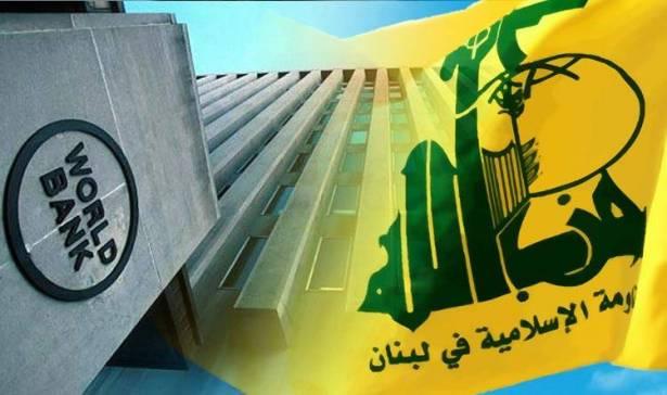 مصدر وزاري : المفاوضون في صندوق النقد لم يضعوا أي شـــــروط سياسية تطــال «حزب الله»