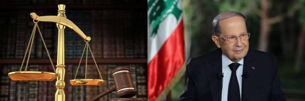 لبنان ينزف... والسلطة «تتناتش» على مواقع النفوذ  التشكيلات القضائية في الانتظار -- هل يستجيب عبود لملاحظات رئيس الجمهورية؟