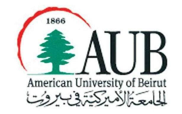 تعيينات فـي الجامعة الأميركيّة من حزب واحد
