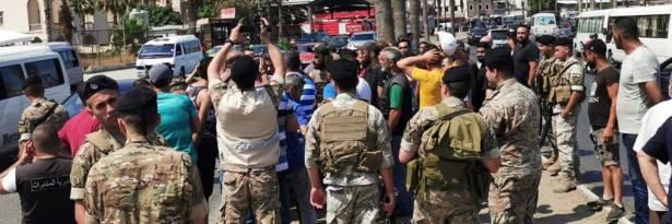 لا إصلاحات والمفاوضات مع الصندوق مجمدة : لبنان الى أين؟ القوات : الانتخابات النيابية المبكرة بداية الحل . كنعان : الكرة في ملعب الحكومة