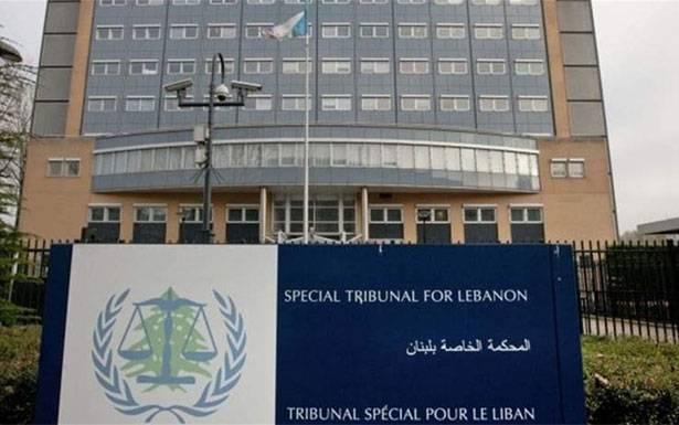 محكمة دوليّة لـقتلة لــبنـان
