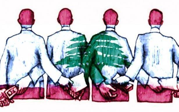 مسار مفخخ بالألغام  لعمل «الشركة الدولية» للتدقيق الجنائي المالي تحفظات سياسية  وقانونية... لماذا لا يشمل التحقيق الصناديق والكهرباء والاتصالات؟