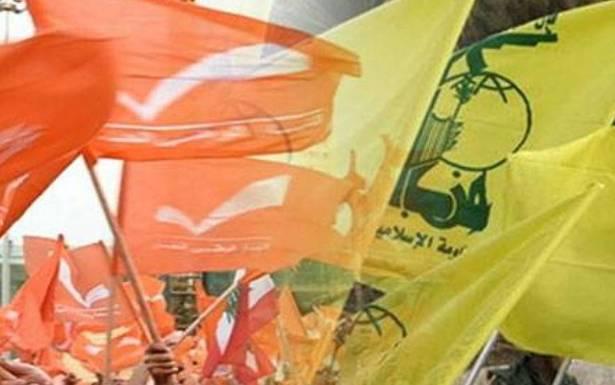 علاقة حزب الله ــ التيار الوطني الحرّ تـبـلـغ منعطفاً خطيراً خـــــلـــــط أوراق قد يــــطـــيـــــح بالتفاهم