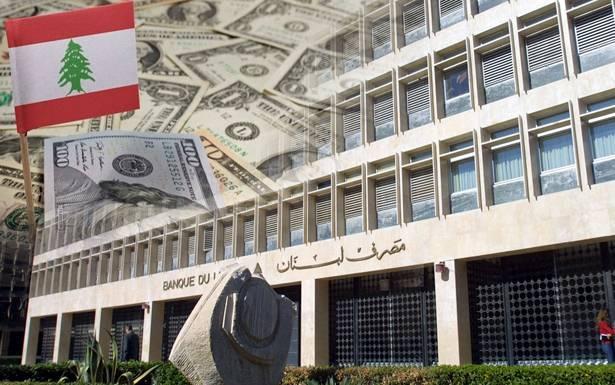 الأسواق تتخوّف من ردّة فعل إقتصادية على قرار المحكمة في 7 آب سياسة الحكومة تعتمد على التضخّم وستؤدّي إلى إفقار الشعب اللبناني