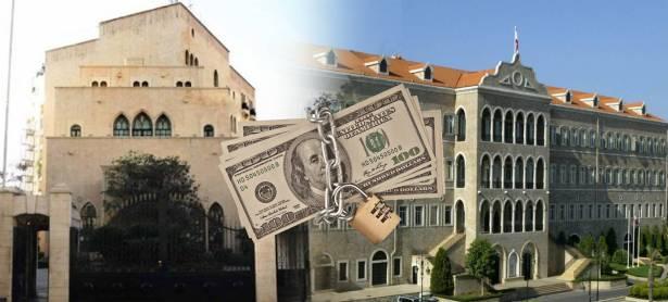 خلاف السراي مع عين التينة حول «الكابيتال كونترول» يعرقل الاتفاق مع صندوق النقد؟