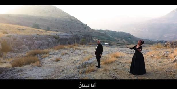 """نسرين بشعلاني تطلق """"أنا لبنان"""" مع بيار سميا!"""