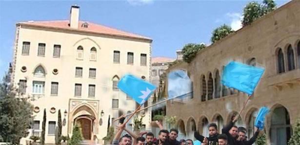 الحريري «يتفرغ» لتسوية بيته الازرق