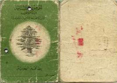 العائلات اللبنانية رحلة في جذور التاريخ آل شاهين