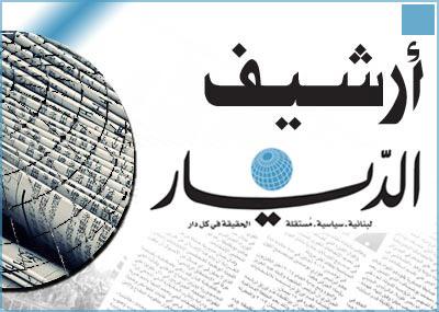الصفحة 22 (28-02-1997) سوريا